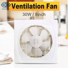 30W 8 inch White Ventilation Extractor Exhaust Fan Blower Window Wall Kitchen Bathroom Toilet Fan Hole Size 230x230mm US Plug