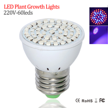 1Pcs Full Spectrum E27 60LEDs Faster Growth Lights 41Red+19Blue Led Grow Lamps For Flowers Plant Hydroponics LED Bulb Lighting
