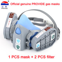 New to 9400 a silicone gas dust mask painting industrial protective respirator appliances for labor protection(China)