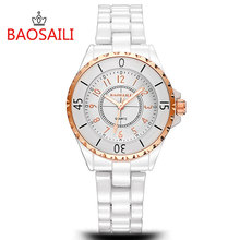TGJW226 BAOSAILI Brand Fashion Quartz Ceramic Ceramic White Strap Women Watch with Japan Quartz Movement PC21