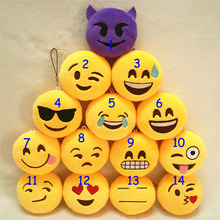 New Arrival 8*8cm Emoji Small Pendant Smiley Plush Keychain, Soft Plush Toys & Hobbies Key & Bag Chain Phone Strap(China)