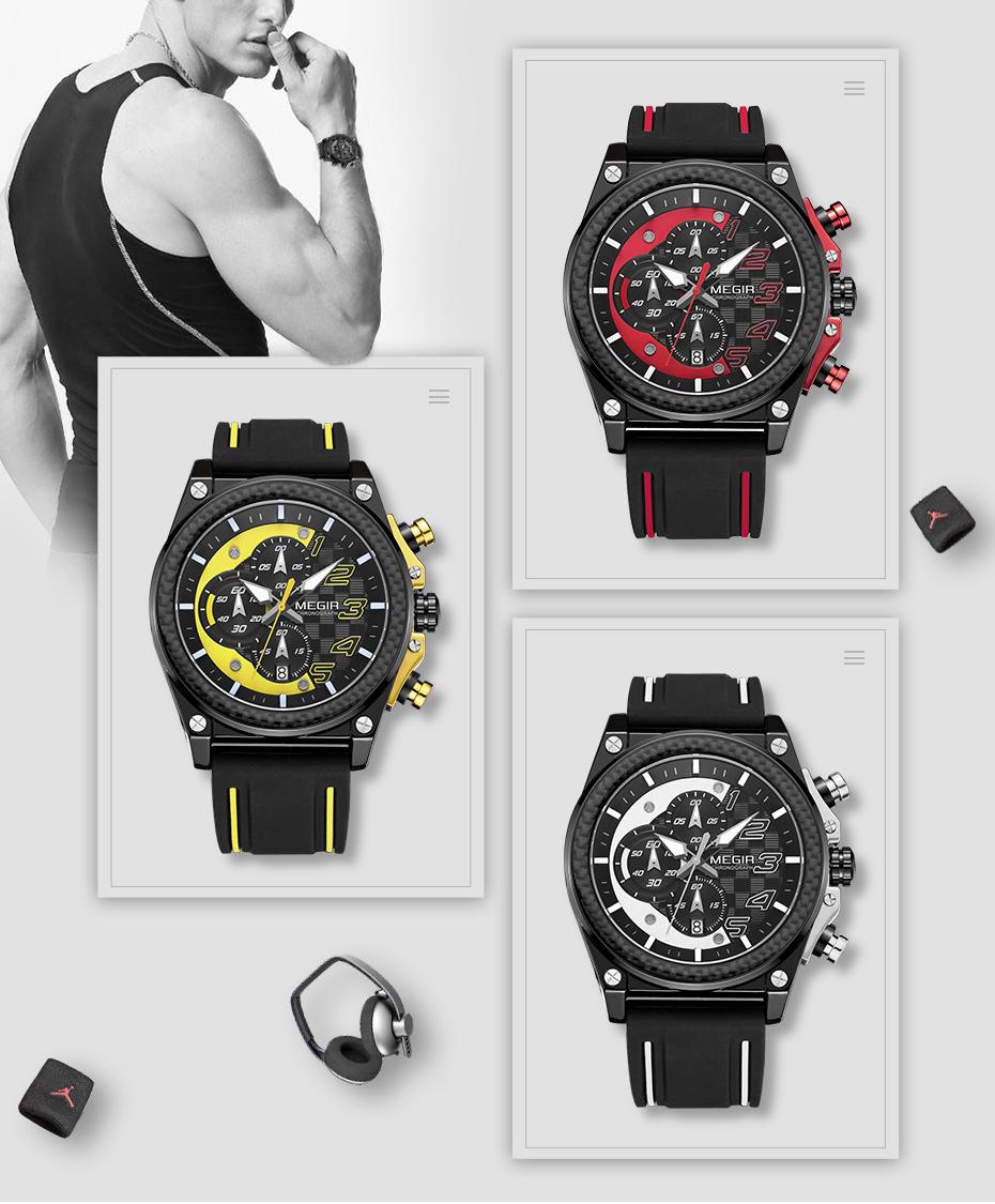 sport watch (10)