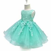 Free Shipping 2-10 Years Lace Girl Party Dress 2017 New Design Formal Children Prom Gowns Tulle Flower Girl Dresses For Weddings(China)