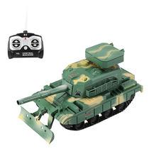 Original HENG LONG 3883 1/30 27MHz Super RC BB Cannon Airsoft Tank with 6mm BB Bullets Tank RC Toys for Kids