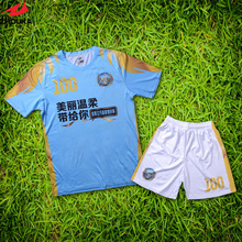 custom sublimated softball jerseys custom team football jerseys ladies football jerseys custom