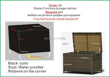 Protective Cover for Rattan Furniture storage cabinet 115x75x75cm Free shipping water/dust/UV-proofed cover
