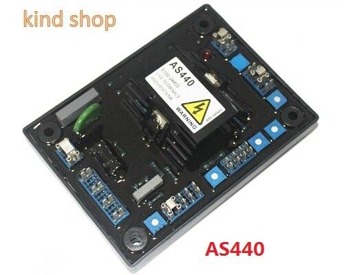AS440 AVR Alternator voltage regulator<br>