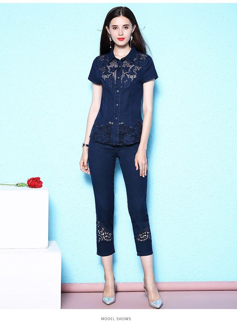 Lace Shirt Denim (9)