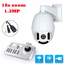 18x Optical Zoom HD 960P 1.3MP Medium Speed dome Camera CCTV PTZ IP Camera Outdoor + Keyboard Controller