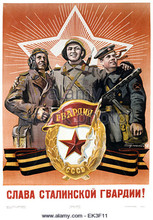 Cold War US Red Army Officer USSR Soviet Communism propaganda Classic Vintage Poster Decorative DIY Art Home Bar Posters Decor(China)