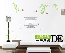 Pastoral Scenery Bird Wicker Wall Stickers Quotes and Sayings Living Room Mural Decals Home Decor Wallpaper AY826(China)