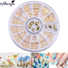 12 Grid Nail Art Ocean Animal Metal 3D Studs Beads Gel Polish DIY Sea Starfish Shells Hippocampal Slice Flakes Theme Party Decor(China)