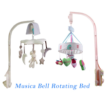 Musical Bell Rattles Bed Crib Stroller Kids Mobile Music Bell Rotating Bed With 4 Stuffed Doll Hand Bell Toy D016(China)