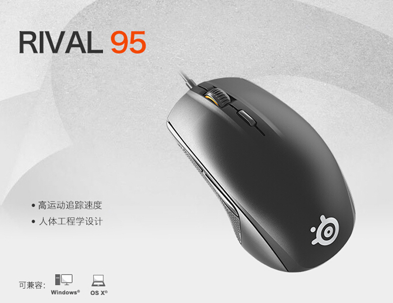 100% Original NEW SteelSeries Rival 95 Gaming Mouse Mice USB Wired Optical 4000DP
