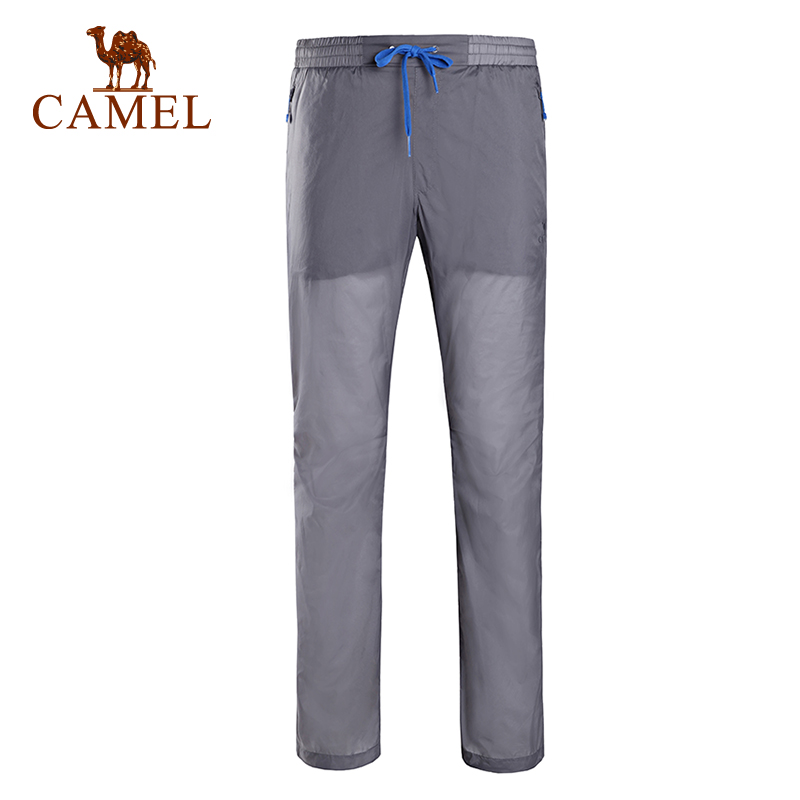 2016 New Arrival Camel  Men trousers For Outdoor Quick-drying Male Pants Skin A6S214114<br><br>Aliexpress
