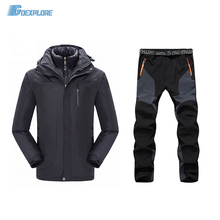 Dropshipping Sports Snowboard Jackets -30 Waterproof Sportswear Two Piece Skiing suit winter ski sport hiking outdoor suit(China)