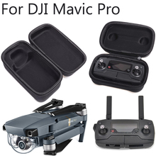 DJI Mavic Pro Foldable Drone Body & Remote Controller (Transmitter) Bag Hardshell Housing Bag Storage Box Case Accessories