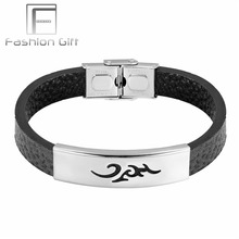 Mens Stainless Steel Leather Bracelets Genuine Leather Steel Clasp Cool Pattern Men Accessories Male Jewelry(China)