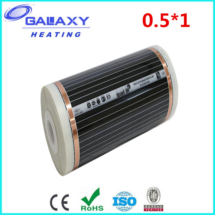 2017 Good quality CNT 0.338mm 220v infrared Film Carbon heating film heating system<br>