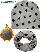 Buy 0-12 years old Autumn Winter Children Hat Scarf Set Plush Boys Girls Skullies Beanies Cap Scarf Collar Cotton Kids Baby Hat for $7.19 in AliExpress store