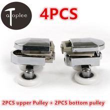 4pcs 2 Upper Pulley and 2 Bottom Pulley Bathroom Glass Door Mounted Roller Can Slide For 10.5mm-14mm Glass Door Hole Diameter