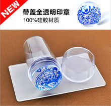 New Hot Sale 1 Set Pure Clear Jelly Silicone Nail Art Stamper+Plastic Scraper with Cap Transparent Stamping Manicure DIY Tools