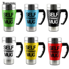 400ml Mixer Automatic Electric Self Stirring Coffee Mug Stainless Ssteel Mixing Drinking Mug Skinny(China)