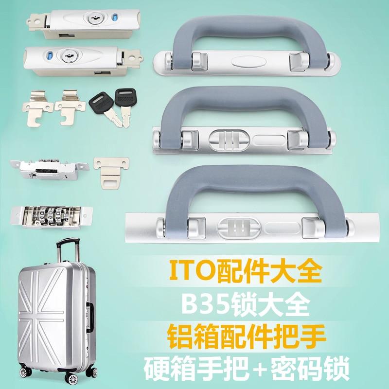 TSA aluminum box customs lock SNX buckle travel luggage lock password lock