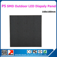 TEEHO One lot 8 pcs p5 smd outdoor led modules 160x160mm led panel for p5 outdoor advertising led signboard(China)