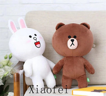 Hot 35cm Japan Line Friends Brown Bear Cony rabbit Stuffed Plush Doll Toy 2pc Christmas Child Gift