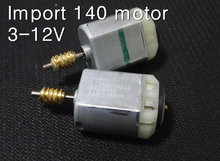 Import 140 motor With worm,3-12V mute small motor,With Metal Gear DIY model making 1PCS