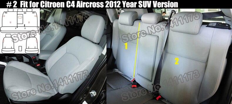 1097 car seat cover set (2)