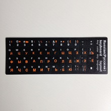 Russian Keyboard Notebook Stickers White Blue Orange Durable Lettes Alphabet Standard Russia Layout  for Computer Laptop