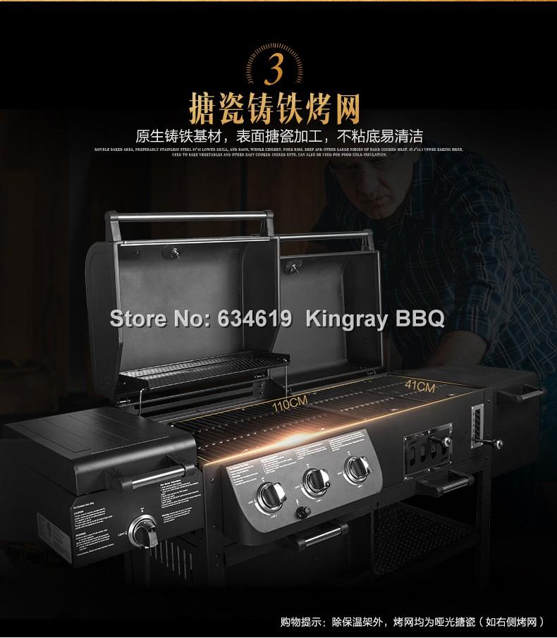 New0559