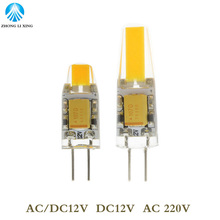 3W 6W G4 LED Diode Bulb AC/DC 12V Flicker-Free COB LED G4 Chandelier Lamp High Brightness 360 Beam Angle Home Indoor Lighting(China)