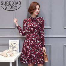 Buy 2017 New Spring Stamp Long Sleeved Chiffon Women clothing Printed Elegant Dress Fashion Girls Long Floral sweet Dress 700B 30 for $11.80 in AliExpress store