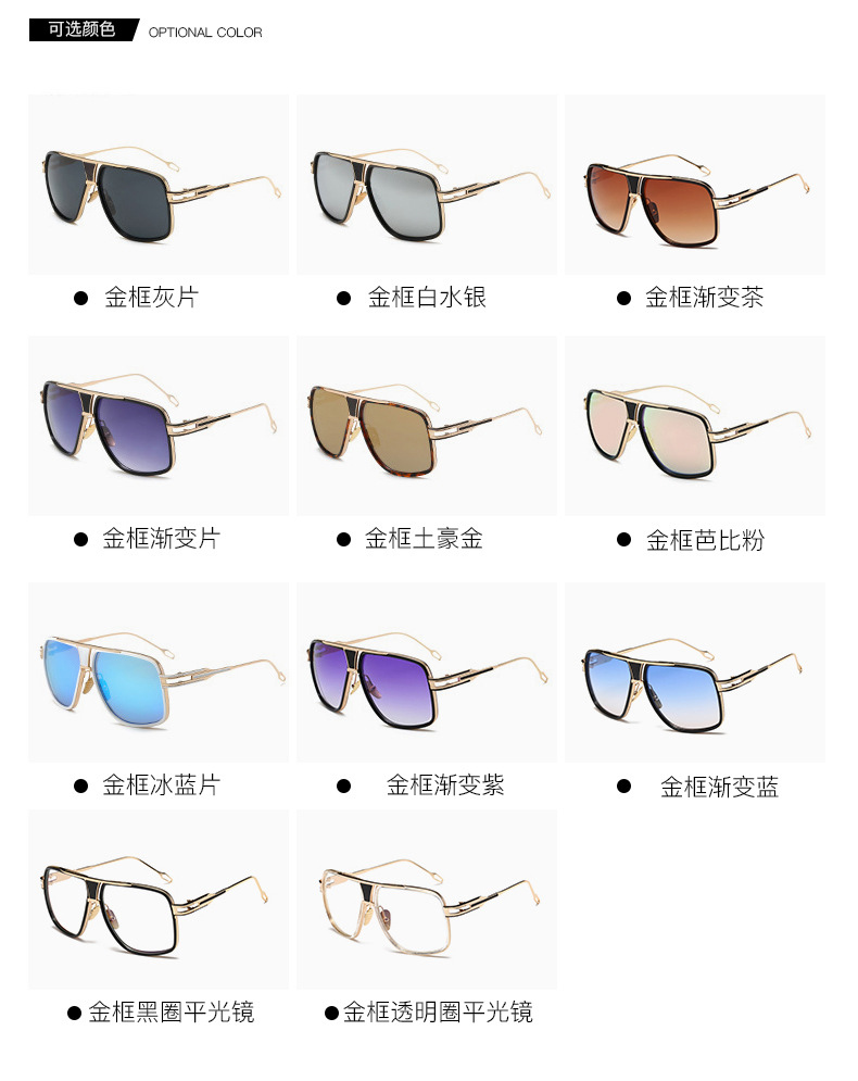JURUI New style retro sunglasses Women Stylish retro metal lady big box couple women men sunglasses oculos de sol J615 #1210