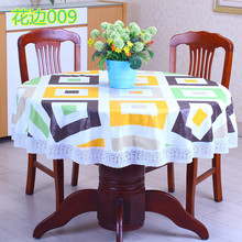 2016New PVC Plastic Plus Velvet Thickened Round Tablecloths Waterproof Oilproof No Clean Tablecover Pastoral Style Lace 009
