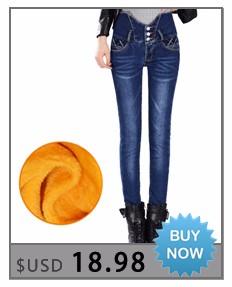 Full-Jeans1_08