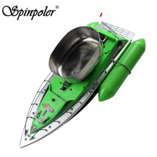 2017 Newest 3 Colors Remote Control Bait Fishing Boat With Samsung Original High-Capacity Battery / Rc Fish Boat Lure Boat