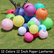 12 Inch 30cm Beautiful Chinese Paper Lanterns LED Lampshade Paper Ball For Wedding Party Decoration White Pink Blue Purple Red(China)