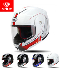 2017 New YOHE Flip Up motorcycle helmet Moto knight undrape face motorbike helmets made of ABS and PC Lnes model YH-973(China)