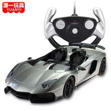 4CH Wireless Remote Control Car one button open door charging drift RC Car children's toys(China)