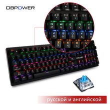 DBPOWER Russian/English Mechanical Keyboard 104 keys with 6 Illuminate Modes Backlit Gaming for PC Computer Games Teclado Gamer