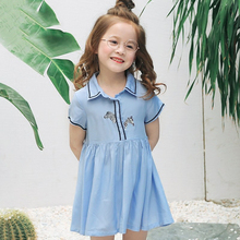 Girls Denim Cute Dress Jeans Style Zebra Design Cartoon Decoration Navy Sailor Style Sister for Age56789 10 11 12 13 14Years Old(China)