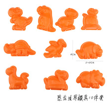 10Pcs Dinosaur Sand Polymer Clay Mould Kid Educational Building Sandcastle Beach play Sand Plasticine Clay Mold Tools set