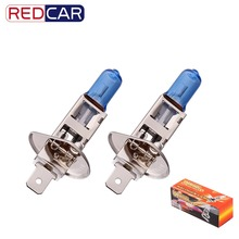 2pcs H1 55W 12V Super Bright White Fog Lights Halogen Bulbs High Power Car Headlight Lamp Car Light Source parking auto