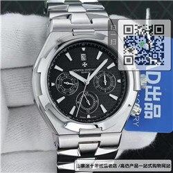 高仿江诗丹顿纵横四海系列男表  高仿49150/B01A-9745手表☼