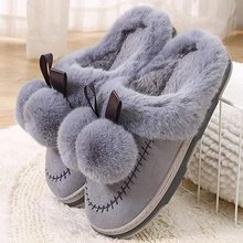 4b990dc35cd Fashion Women Winter Slippers Non-slip Female Home Shoes Warm Fur Slippers  With Cute Pompon Ball Indoor Shoes For Bedroom