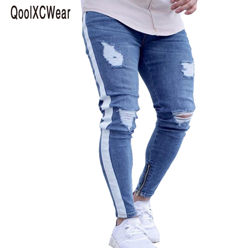QoolXCWear  Men Skinny Jeans Hip Hop Stripe Elastic Stretchy Pencil Bottoms Slim Fit Denim Pants Knee Ripped Holes Jeans Stree